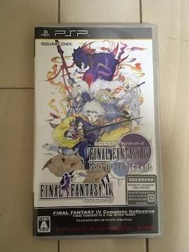 PSP ファイナルファンタジー�W コンプリートコレクション