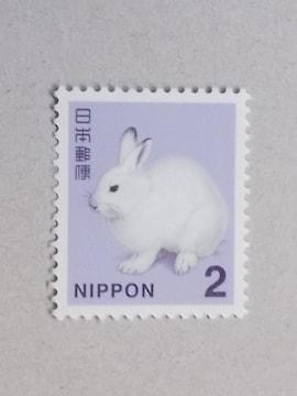 ★☆普通郵便切手★☆未使用★☆ウサギ2円★☆1枚★☆
