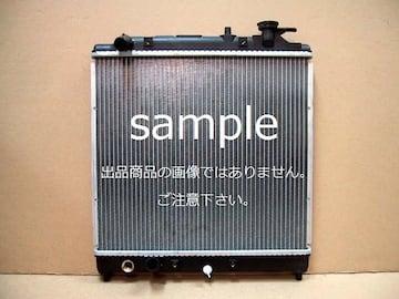 ◆ディアス ラジエター◆ S321N・S331N A/T 新品
