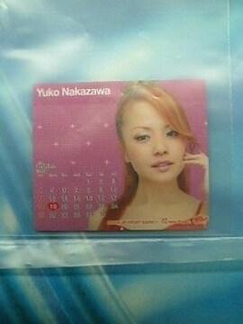 はろうマグネット 2006.3.9/中澤裕子