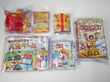 マクドナルド オリジナルパーティーゲーム 全6種類セット