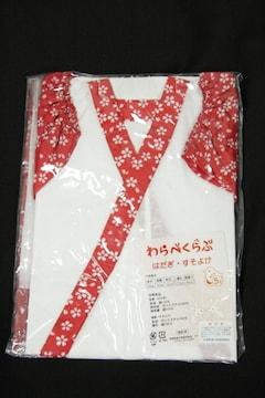 七五三着物に♪5歳女の子肌着裾よけセット赤桜