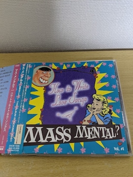 MASS MENTAL?(マスメンタル/Suicidal Tendencies/infectious grooves)