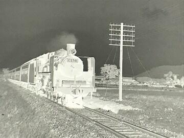 お召し列車を牽引した名機「C5741」のネガです。