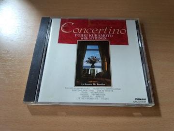 倉本裕基CD「コンチェルティーノConcertino」●