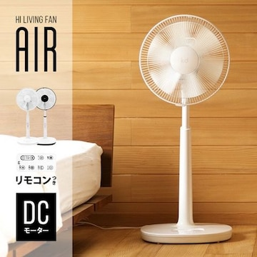 省エネエコ扇風機 オシャレなデジタルパネル