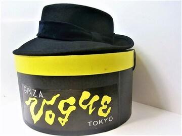 帽子 K.T KIYOKO TAKASE コムサデモード 銀座 VOGUE