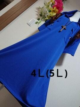 ★新品タグ4L(5L)パーカーチュニ¥5089