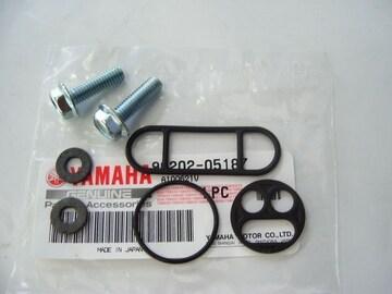 (15)XJR400ガソリンコックパッキンボルトセット