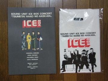 ICE BOX(中西圭三・伊秩弘将・池田聡・吉岡忍)コンサートグッズ新品