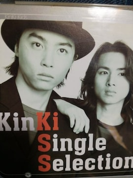 KinkiKidsベスト「KinkiSingleSelection」