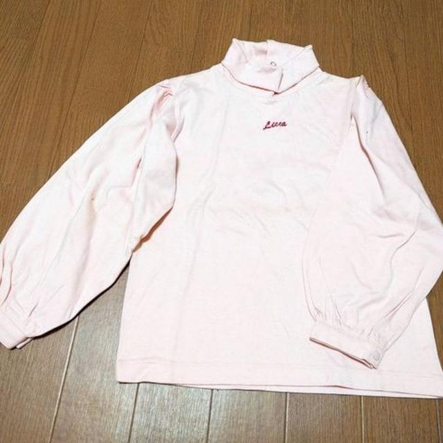 ●新品●H06 リカちゃん ネックセーター ピンク 110cm★  < キッズ/ベビーの
