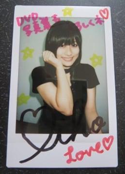 爆乳アイドル「石井美帆」さんの直筆サイン入りチェキ