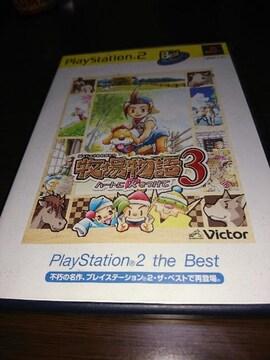 PS2!箱説あり!牧場物語3!ハートに火をつけて!ソフト!
