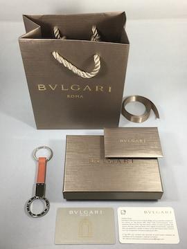 ◇未使用品【BVLGARI/ブルガリ】ダブルキーリング レザー◇