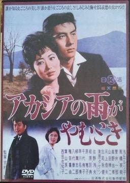 -d-.浅丘ルリ子 高橋英樹[アカシアの雨がやむとき]DVD