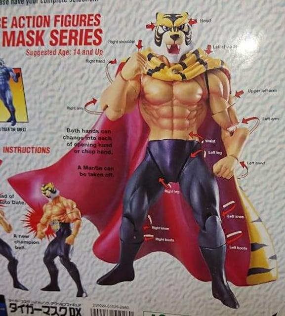 ★タイガーマスク★DXフィギュア・No.9(血しぶきver.) < アニメ/コミック/キャラクターの