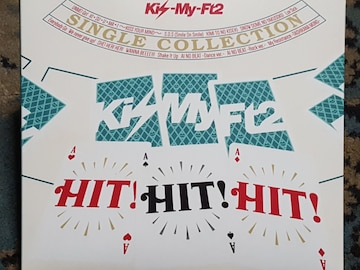 Kis-My-Ft2 SINGLE COLLECTION CD+DVD 2枚組ベスト