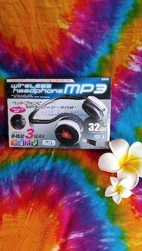 ワイヤレス★mp3◆ラジオヘッドフォン★32GBヘッドホン