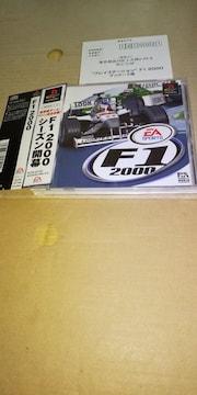 帯付きPS☆F1 2000☆状態良い♪