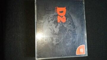 DC Dの食卓2