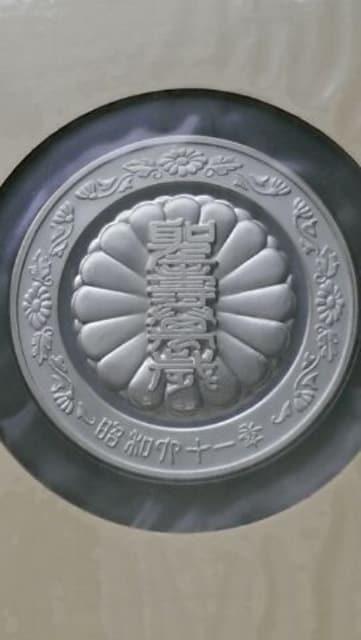 天皇陛下御在位六十年《奉祝特別記念セット》純銀メダル限定版 < ホビーの