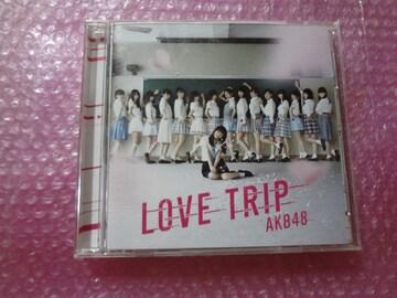 先着48円 AKB48 ラブトリップ ※同梱不可