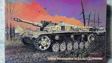 ドラゴン1/35  ドイツ・�V号戦車 105�o砲搭載 突撃
