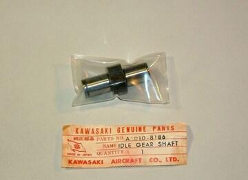 カワサキ A1 A1SS A7 アイドルギアー・シャフト 絶版新品