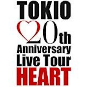 ■DVD『TOKIO 20th Anniversary Live Tour HEART』長瀬 松岡