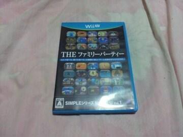 【Wii U】シンプル2000 ファミリーパーティー