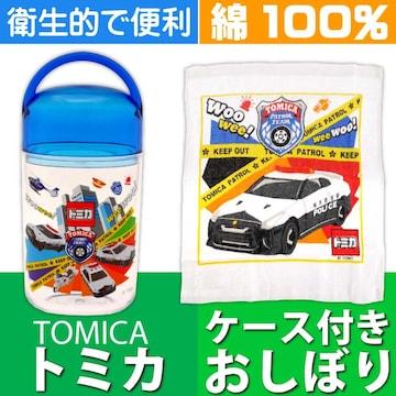 TOMICA トミカ おしぼり タオル ケース付 OA5 Sk1558