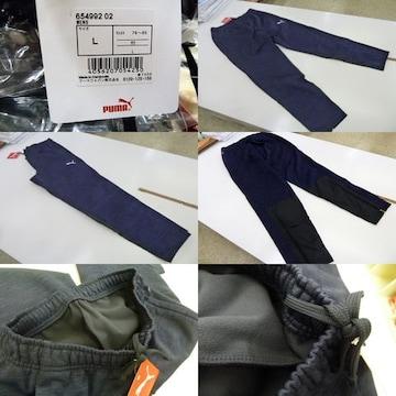 送料込(L紺)プーマ ハイブリッドパンツ 654992 ロング丈 裾ファスナー細身裏起毛