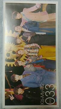 最新Kis-My-Ft2《33》会報アルバム「To-y2」撮影、7人SPインタビュー等