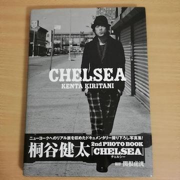 桐谷健太【CHELSEA/チェルシー】写真集
