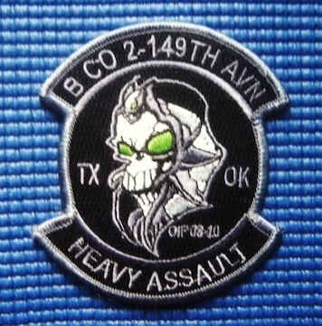B Co 2-149th GSAB Avn Regt OIF パッチ/HEAVY ASSAULT CH-47