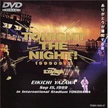 ■お宝レアDVD『矢沢永吉ライブ TONIGHT THE NIGHT』
