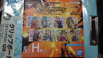 一番くじ・ドラゴンボール超・H賞・4枚セット