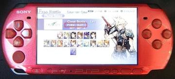 中古 PSP3000レッド+DDFF限定DLコス6着使用可