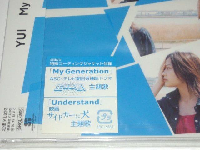 My Generation/Understand(初回盤)/YUI/ユイ/希少 < タレントグッズの