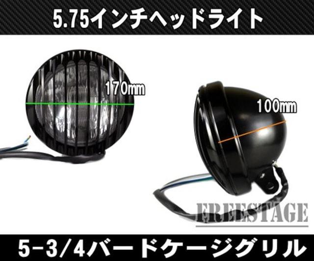汎用バードケージグリル5.75インチヘッドランプ < 自動車/バイク