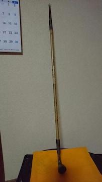 大長金色キセル〜生竹〜波状紋様焼き入れ鉛か真鍮〜葉巻像巌