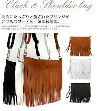 黒★フリンジバッグ2WAYショルダー/クラッチ/ハンドバッグ/BAG