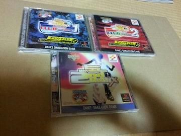 PS☆ダンスダンスレボリューション2ndMIX&アペンドディスク1&2☆3本まとめ♪
