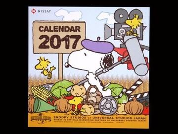 ☆  『スヌーピー・スタジオ』卓上カレンダー2017