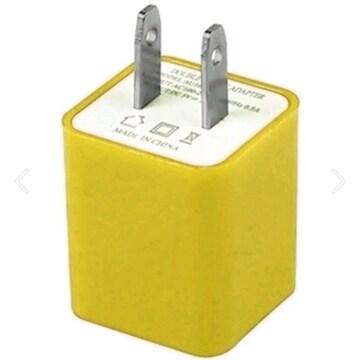 ¥3880新品☆USB2ポート充電アダプター/黄色