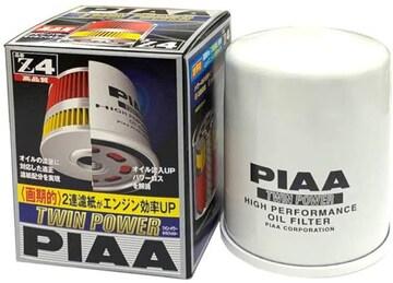 PIAA オイルフィルター ツインパワー 1個入 [日産車用] ステージ