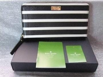新品■ケイトスペード■牛革ラウンドファスナー長財布¥31,320
