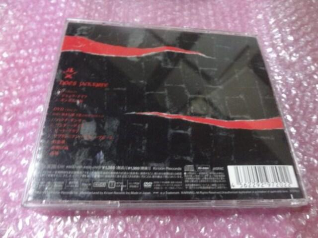 掘CD 帯付き良品does ジャックナイフ 初回限定盤DVD付 < タレントグッズの