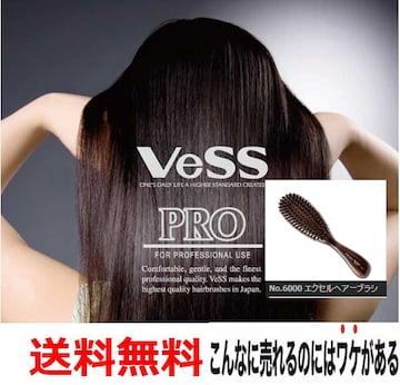 ♭最高級猪毛を100%植毛・黒檀高級ブラシ 日本製6000